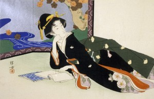 pc-terukata-lady reading